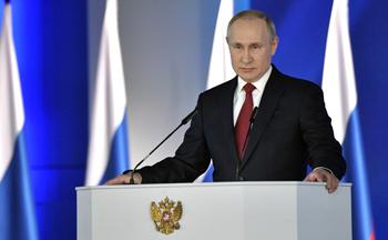 15 января 2020 года – Послание Президента России Федеральному Собранию