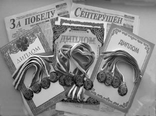"Газета ""Сентерушен"" (""За победу"") приглашает на турнир по мини-футболу"